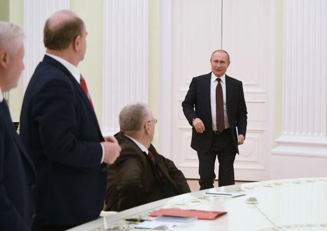 俄總統普京會見國家杜馬各黨團領導人