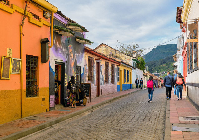 哥倫比亞首都波哥大