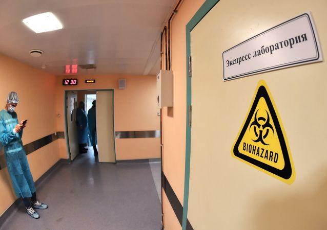 俄公司正在研制新冠病毒抗體檢測試劑