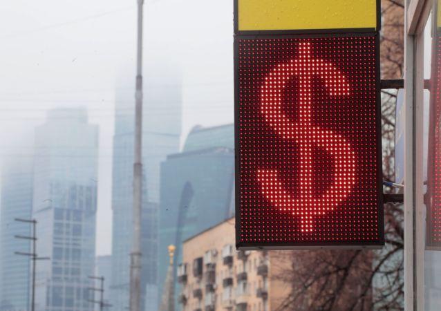 中國對美直接投資減少4億美元