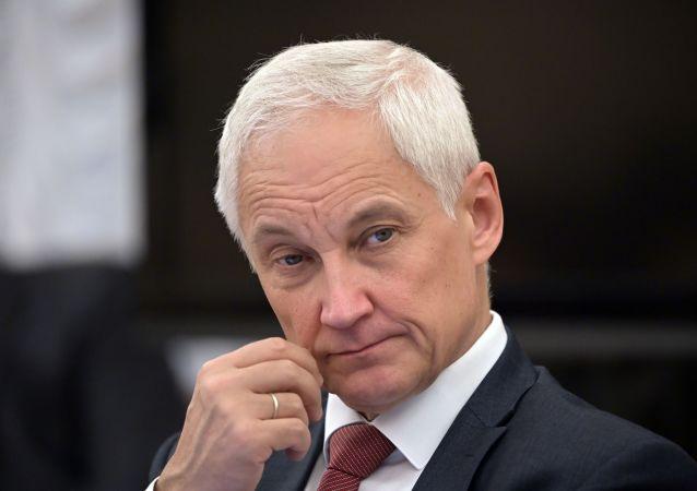 俄羅斯第一副總理安德烈·別洛烏索夫