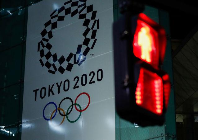 2020年東京夏季奧運會
