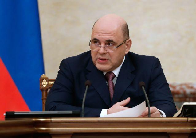 俄羅斯總理米舒斯京