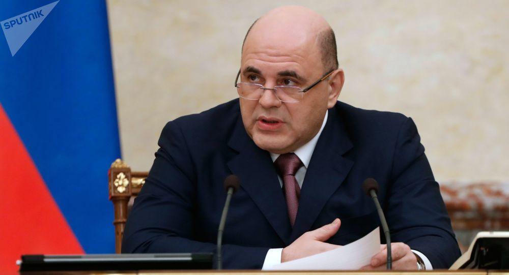 俄總理米舒斯京