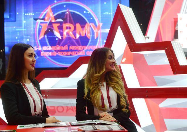 俄羅斯「軍隊」論壇