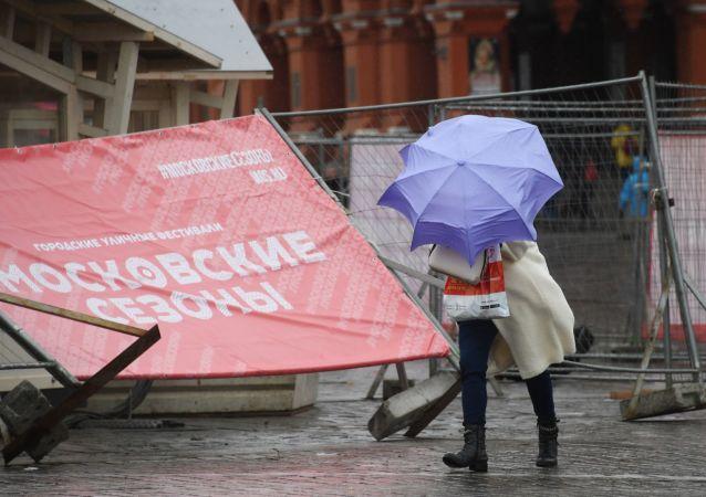 有風的天氣,莫斯科