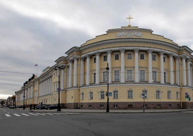 俄羅斯憲法法院