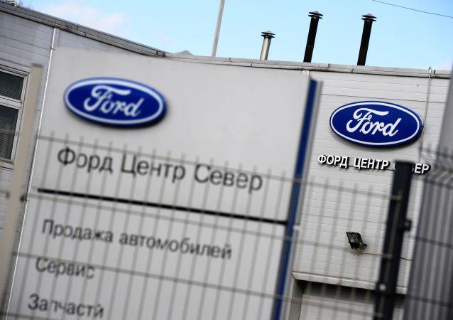 美國福特將因安全氣囊問題召回300萬輛汽車