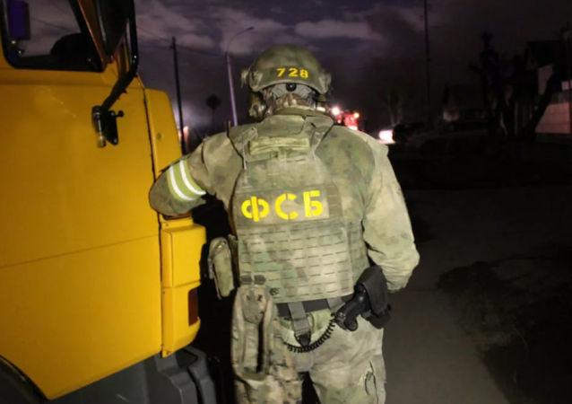 俄羅斯聯邦安全局工作人員