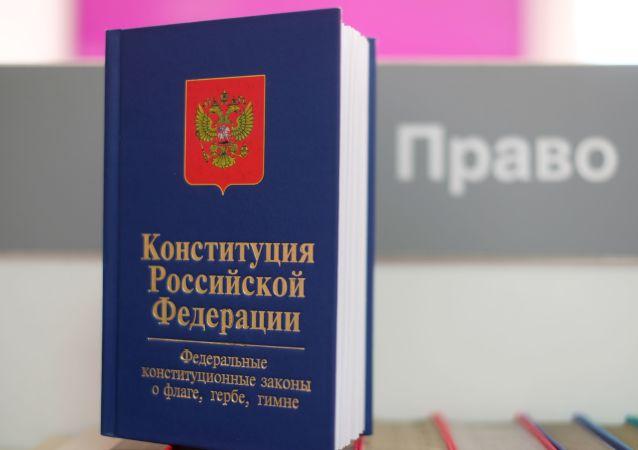 普京相信通過憲法修正案是正確之舉