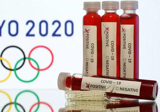 國際奧委會:東京奧運會的舉行不取決於是否研發出抗新冠病毒疫苗