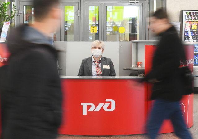 俄羅斯鐵路公司