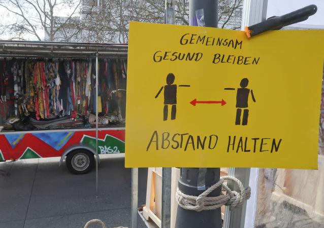 柏林,德國