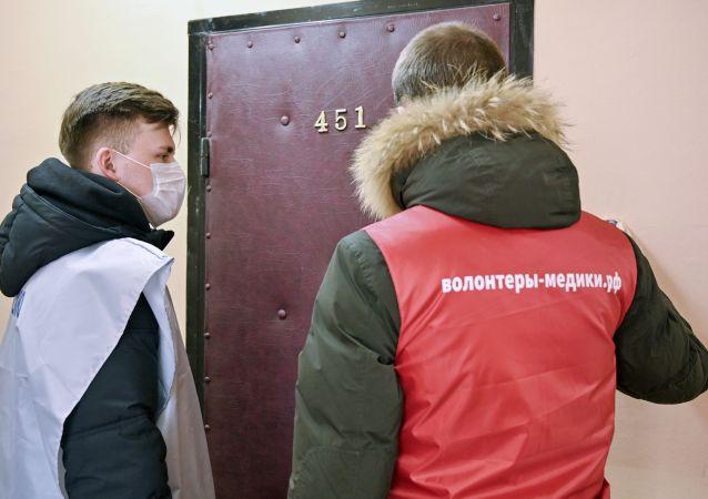 俄政府向「醫療志願者」撥款2.42億多盧布協助抗擊冠狀病毒