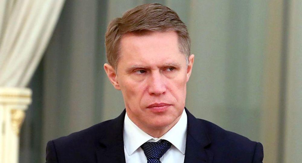 俄羅斯衛生部長穆拉什科