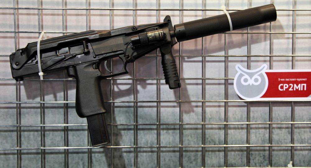 SR-2MP衝鋒槍