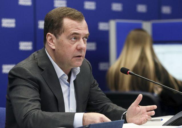 俄羅斯聯邦安全會議副主席梅德韋傑夫