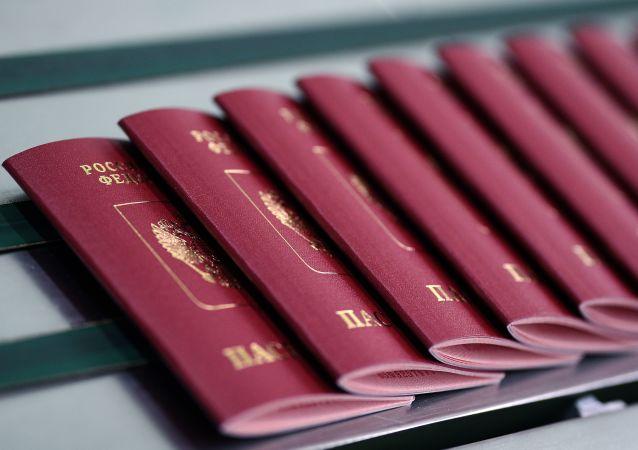 聯邦公民身份
