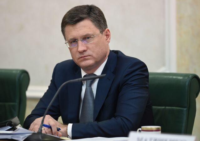 俄羅斯能源部長亞歷山大•諾瓦克