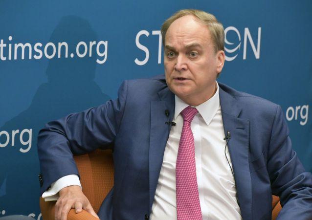 俄羅斯駐美國大使阿納托利•安東諾夫