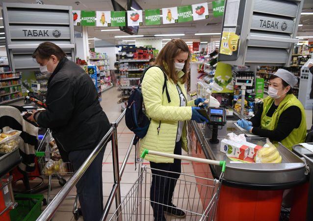 莫斯科超市