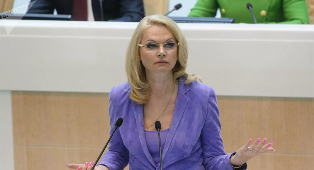 俄羅斯副總理戈利科娃