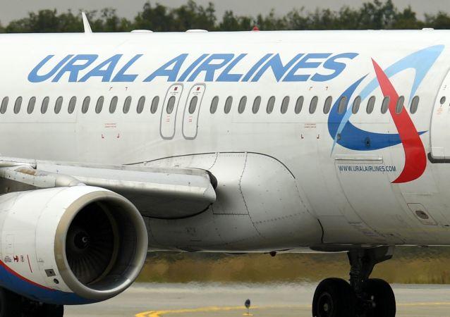 烏拉爾航空公司的飛機