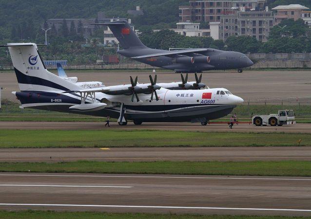 軍事專家談中俄兩棲飛機
