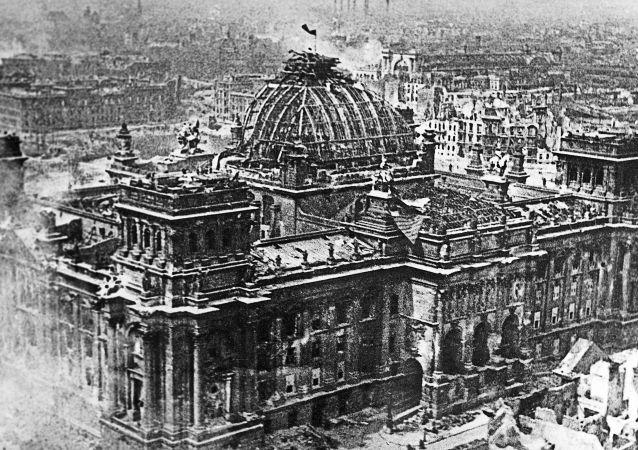 俄國防部解密解放柏林文件
