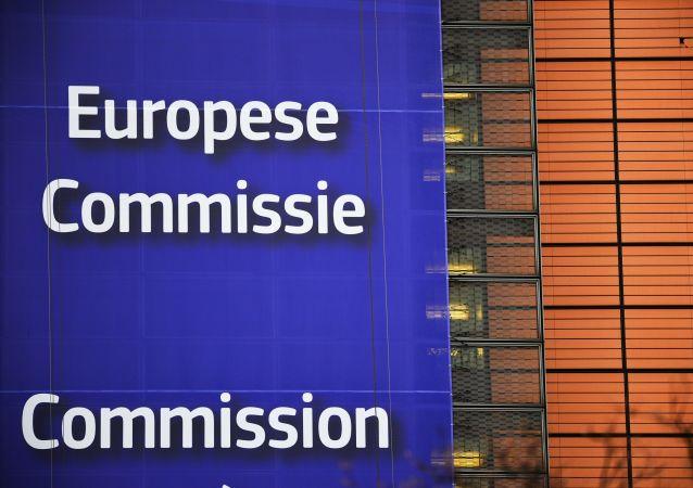 歐委會:受新冠疫情影響2020年全球經濟將縮水3.5%