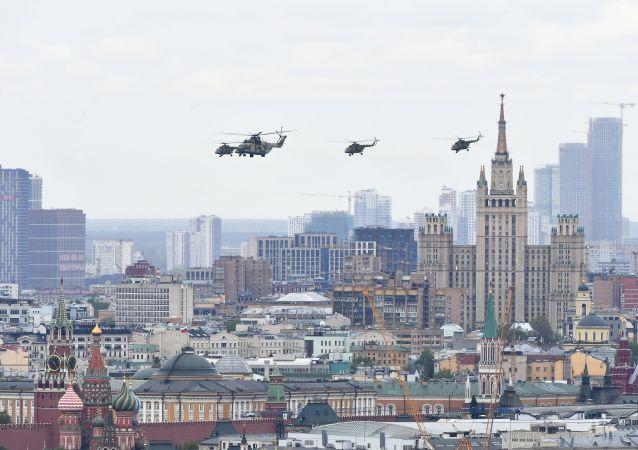 勝利日,莫斯科,空軍閱兵