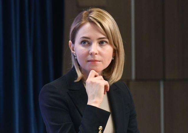 俄羅斯杜馬議員波克綸斯卡婭