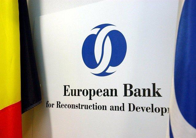 歐洲復興開發銀行標識