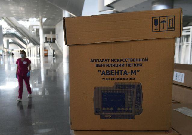 俄衛生監督局:Aventa-M呼吸機與醫院著火沒有直接聯繫