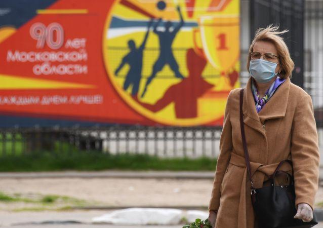 莫斯科州州長:該地區新冠病毒疫情非常複雜