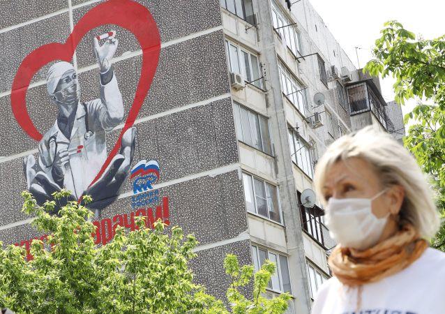 俄羅斯已解決口罩問題 6月份的產量可達每天110萬只