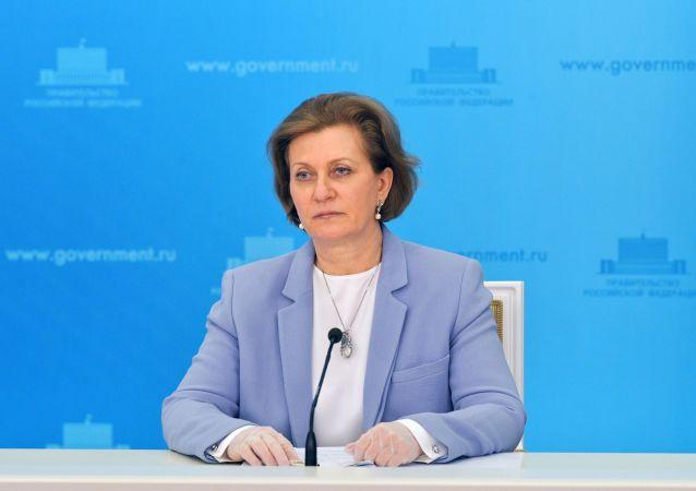 俄羅斯聯邦消費者權益保護和公益監督局局長安娜•波波娃