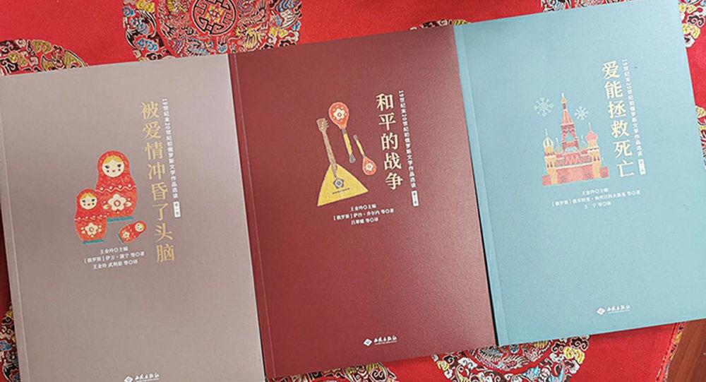 俄白銀時代文學作品三卷集的中文版準備出版發行