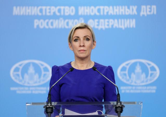 俄外交部:美國對委內瑞拉制裁凍結1160億美元