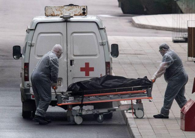 俄羅斯新冠病毒