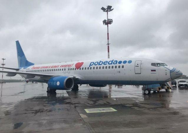 俄「勝利」航空推出無目的地航班 今日首飛