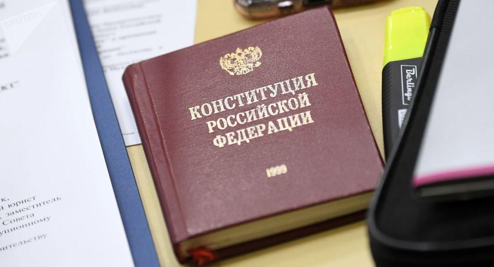 俄羅斯憲法修正案全面投票開始了