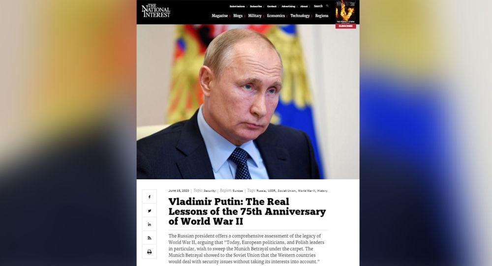 俄專家:普京關於二戰的文章充分論證俄中在保障國際秩序方面的作用