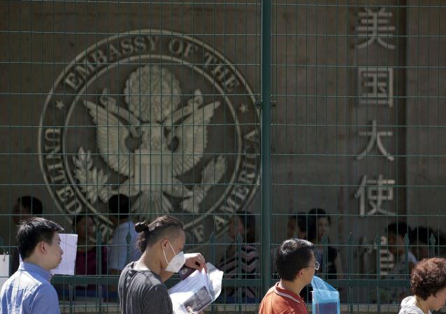 美國駐中國大使館