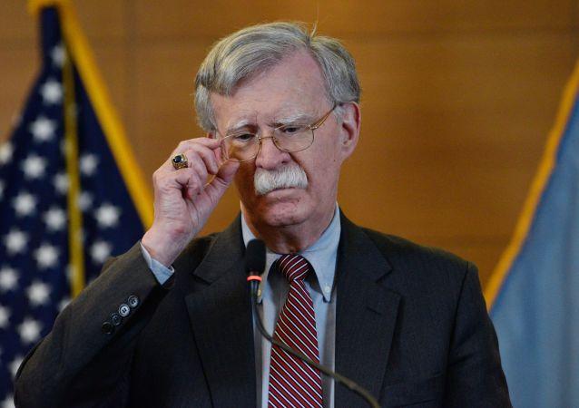 美國總統前國家安全顧問博爾頓