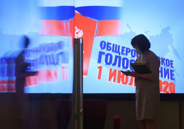 出口民調:71%俄選民稱投票支持修憲