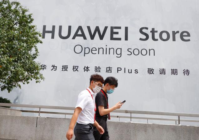 中國華為技術有限公司押注英國研發中心
