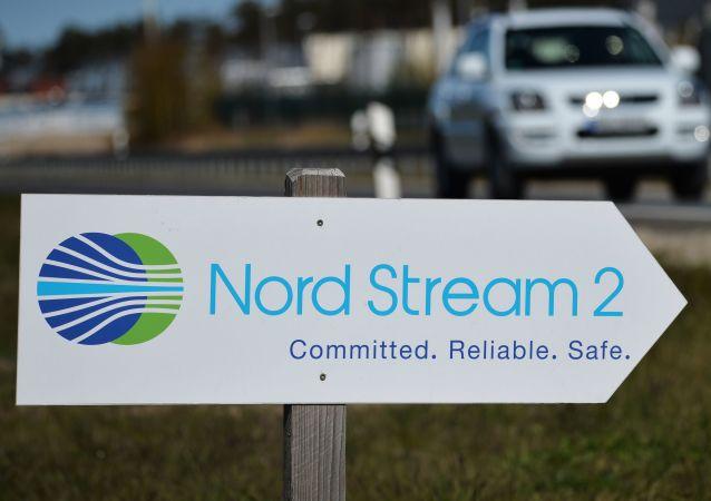 放棄「北溪-2」管道項目或使歐洲公司損失數十億美元