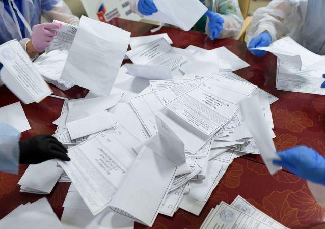 俄中選委計票99.01%:78.03%選民投票支持修憲